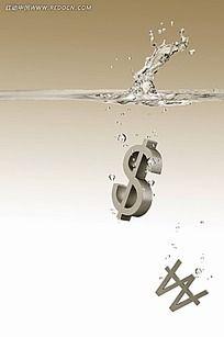 落水的钱币模型PSD素材