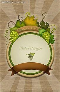 葡萄装饰版面设计素材