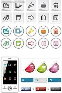 手机APP矢量素材