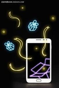 手机概念图