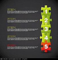 数据排版网页设计