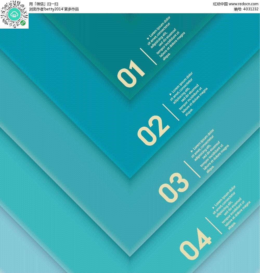 书页文件夹封面设计图图片