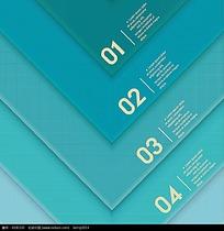 书页文件夹封面设计图