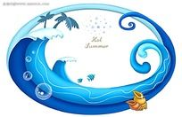 椭圆波浪装饰图案