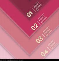 文件夹封面创意设计图