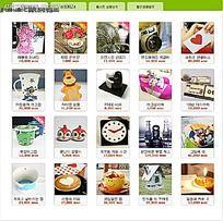 网站销售页面宝贝封面设计