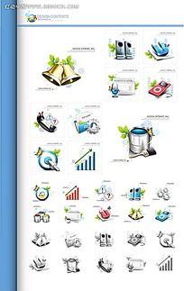 彩色生活网页icon