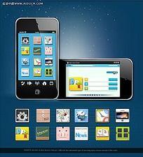 创意手机APP图标