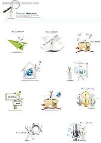 卡通立体商务小图标