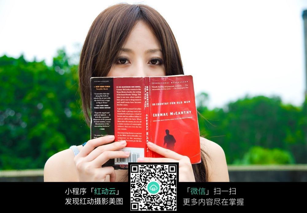 手拿书本半遮脸的女孩_女性女人图片_红动手机版