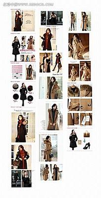 淘宝女士大衣网页设计