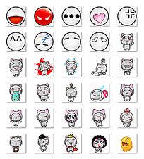 圆形表情符号图标