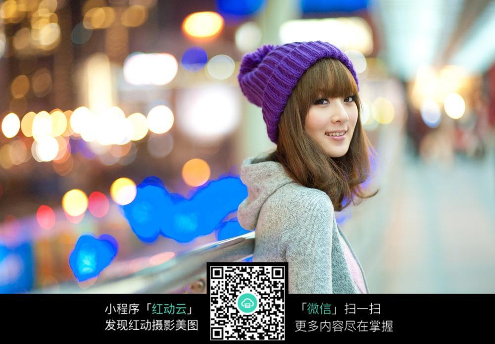 紫色帽子美女回眸一笑图片 女性女人图片