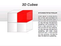 3D方形模块图表PPT模板