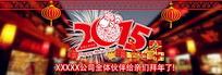 春节祝福网站网页设计素材