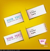 黄色背景eps格式网页设计素材