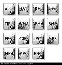 简洁个性小图标png格式
