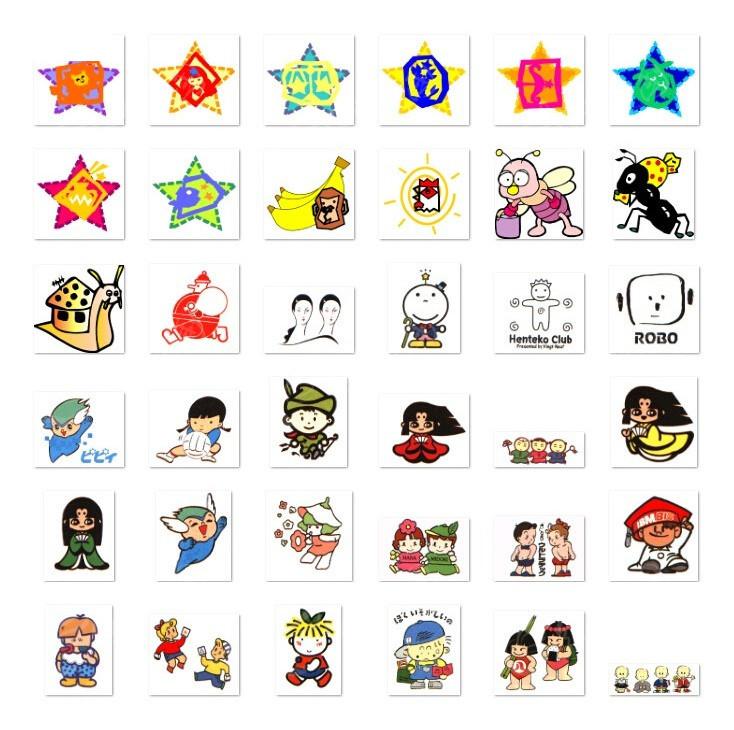 卡通星座表情符号图片图片