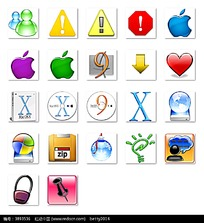 蘋果標志png設計圖