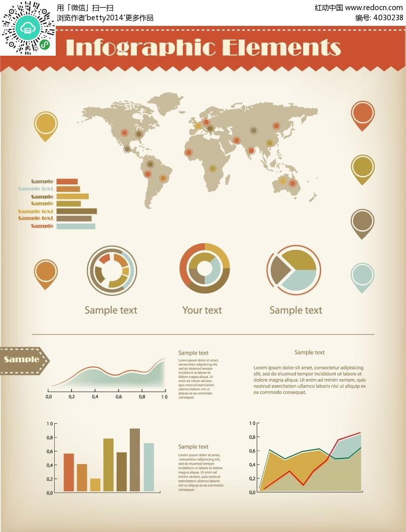 世界地图网页设计eps格式