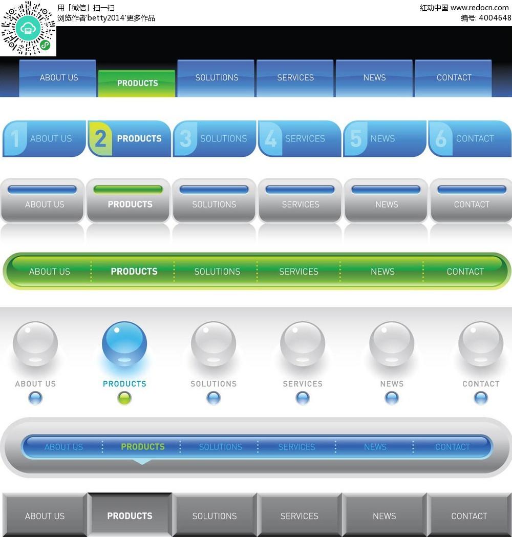 网页按钮小图标设计素材图其他免费下载