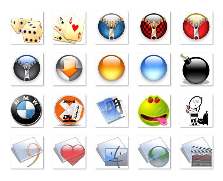 网页小图标png格式素材图片