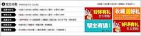 简洁宝贝分类网页设计