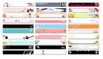简洁卡通网站网页标题设计模板