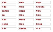 网页简单分类图标