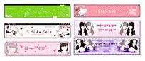 网站网页卡通美女背景标题设计