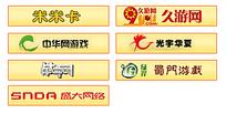 游戏字体设计网页标签