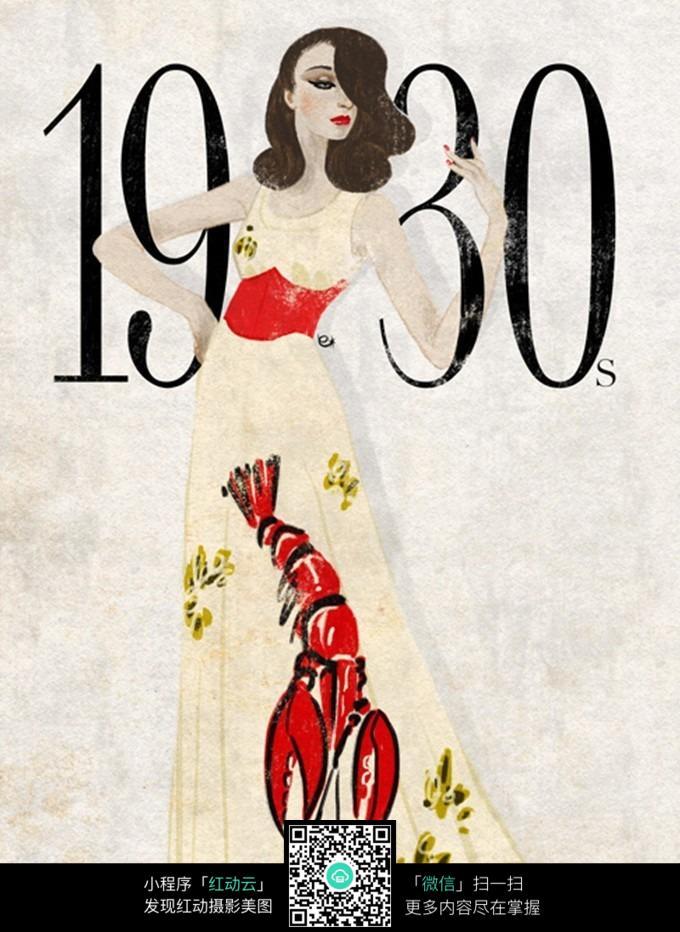 插画设计 手绘插画 人物色彩 彩绘 时尚人物  装饰画 创意绘画