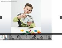 FLASH儿童智力开发图片轮播设计模板下载