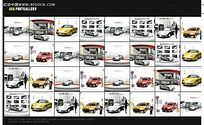 FLASH汽车行业宣传图片轮播设计模板下载