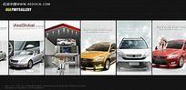 FLASH汽车宣传图片轮播设计模板下载