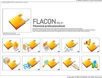 FLASH企业宣传图片轮播设计模板下载
