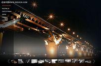 FLASH现代城市宣传图片轮播设计模板下载