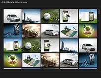 FLASH现代企业宣传图片轮播设计模板下载