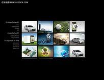 FLASH现代企业宣传网页图片轮播设计模板下载