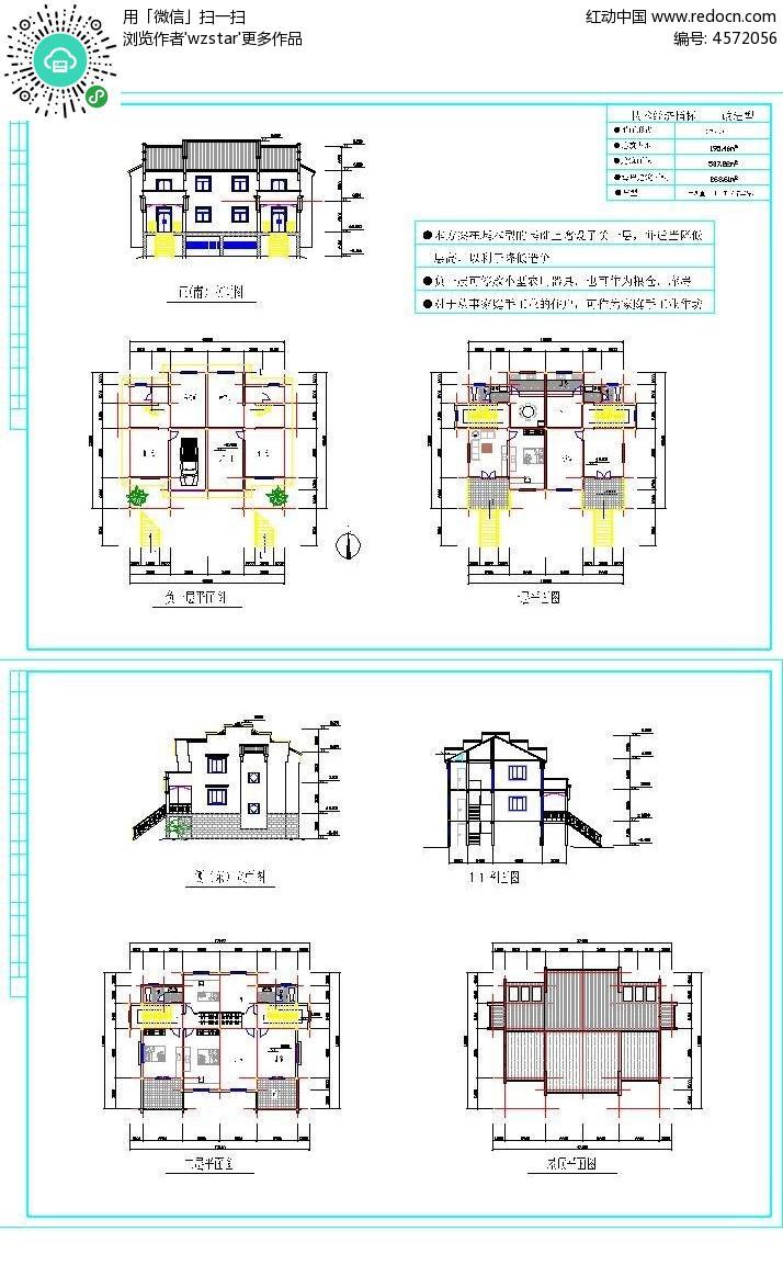 图库详细设计图CAD别墅_CAD图片格式层豪华别墅两图片