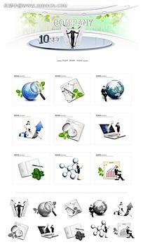 公司伙伴网页图标