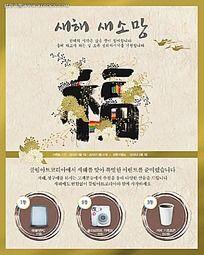 韩国创意海报设计
