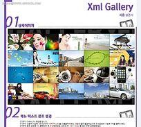 韩国网站FLASH图片轮播设计模板