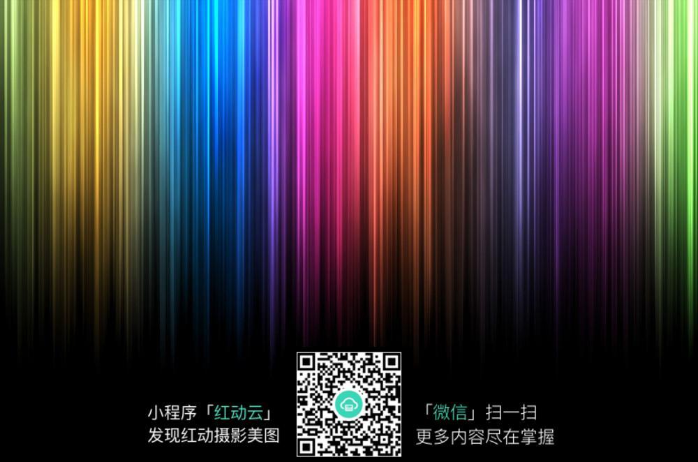 光�9aby�%_彩虹光线背景图片