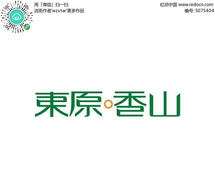 logo logo 标志 设计 矢量 矢量图 素材 图标 705_613图片