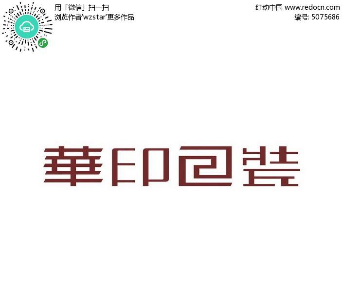 镇江华印电路板 logo