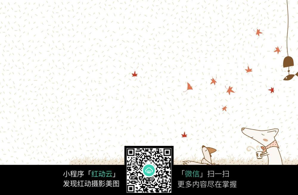 免费素材 图片素材 背景花边 其他 卡通动物图片  请您分享: 素材描述