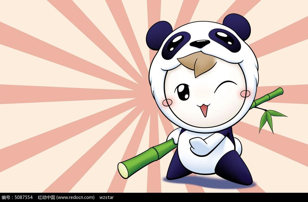 卡通 熊猫装 小孩 竹子