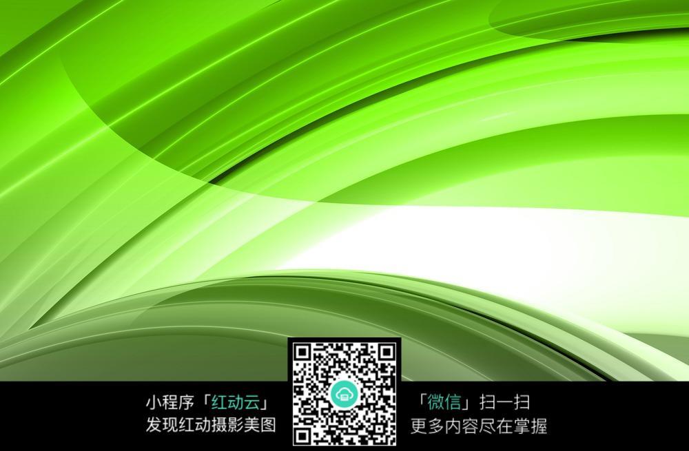苹果手机绿屏怎么办