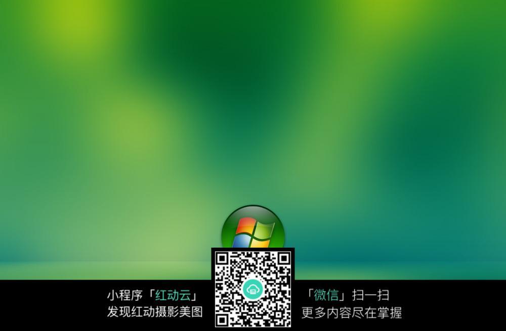 色电脑屏保图片免费下载 编号5087624 红动网